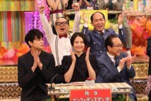 『FNS番組対抗 オールスター春の祭典 目利き王決定戦』