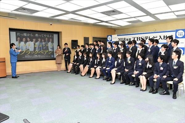 二宮和也がTBS入社式にサプライズ登場!「同期の絆や思いを忘れないで」