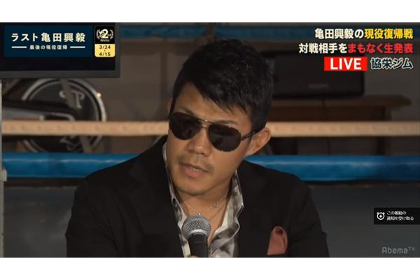 亀田興毅「どうしても戦いたかった」現役復帰の相手はかつて敗れたポンサクレック