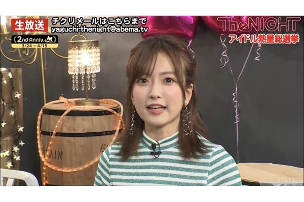 須藤凜々花「新居の審査が通った」矢口真里に結婚予定明かす