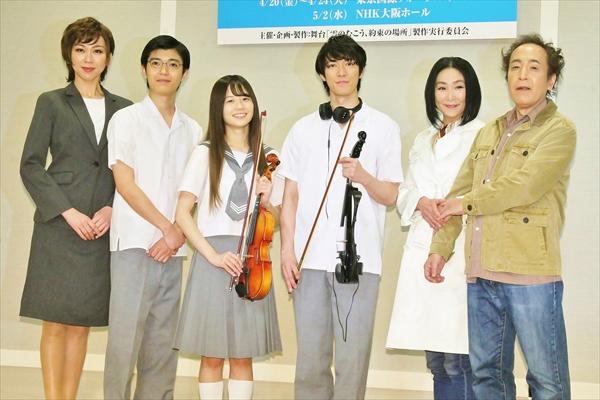 ふぉ~ゆ~辰巳雄大、31歳での高校生役に「演技の力で越えていく!」