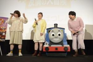 『映画 きかんしゃトーマス とびだせ!友情の大冒険』