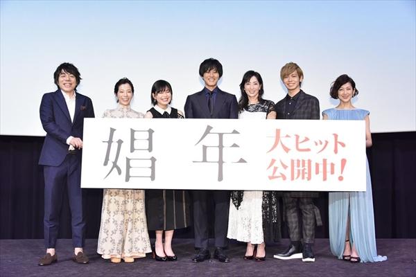 松坂桃李「この目線が一種のプレイ」映画『娼年』舞台挨拶