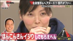 『「見てるだけで1億円」キャンペーン詳細をナマ発表!リアルカイジGP』