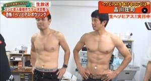 『極楽とんぼKAKERU TV』