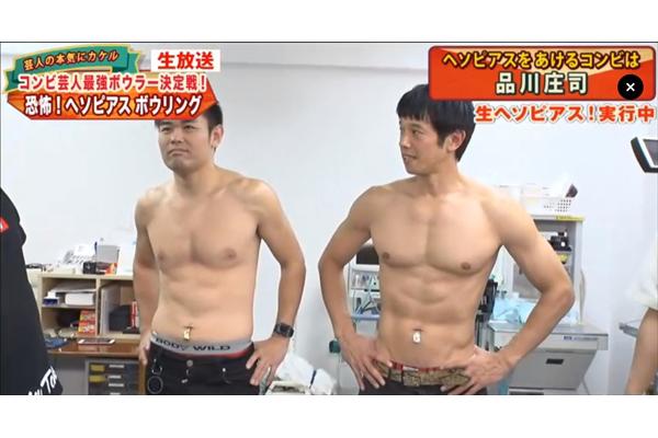 最下位はへそピアス!恐怖のゲーム再び『極楽とんぼKAKERU TV』4・12生放送