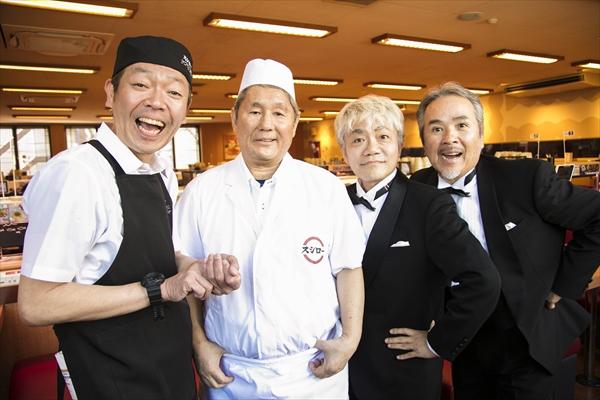 たけしが回転寿司店で大暴れ!『はじめてのたけし』4・19放送