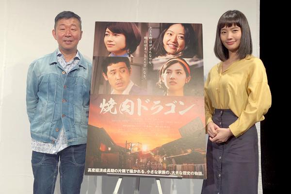 中村ゆりが鄭義信監督にクレーム!?「舞台ではどんぐりみたいな人だったのに…」映画「焼肉ドラゴン」特別上映