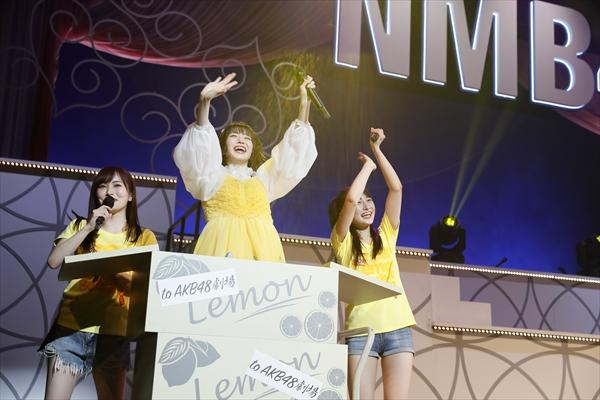 """""""フレッシュレモン""""NMB48・市川美織が卒業コンサート「楽しいことを日々追求していきたい」"""