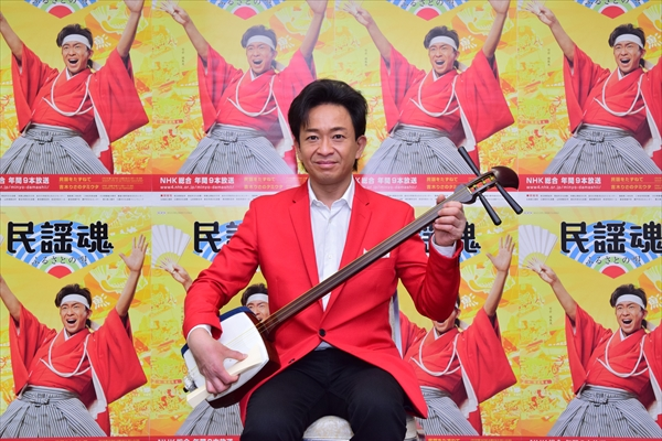 城島茂が三味線デビュー!「TOKIOのメンバーにも言ってない」極秘練習明かす『民謡魂』4・30放送