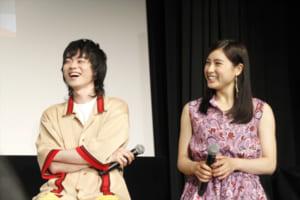 映画『となりの怪物くん』公開直前イベント