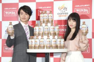 「WONDA TEA COFFEE」新発売記念発表会