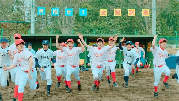 <p>「ワイモバ学園」シリーズ第4弾「カラフル野球部」篇</p>