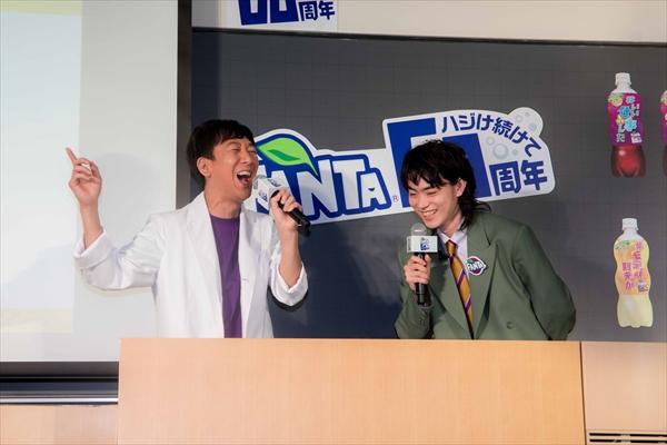 東京03飯塚、菅田将暉への歓声にやきもち「何がキャーだよ!」