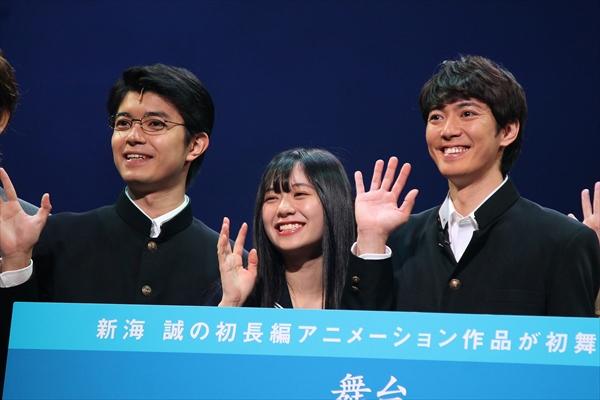 ふぉ~ゆ~辰巳雄大、31歳での高校生役に気合十分「新海誠さんの作品に毛はいらない!」
