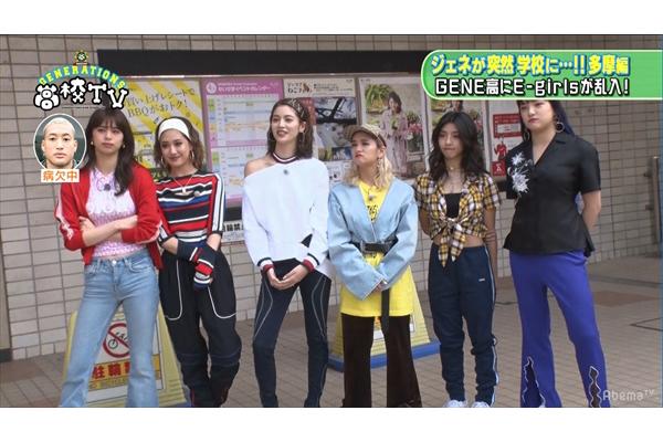 """GENE高""に""私立E高""E-girlsが乱入!『GENERATIONS高校TV』4・22放送"