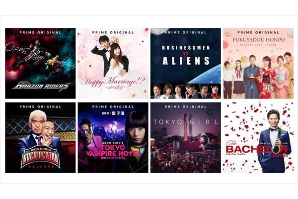 Amazon Prime Video『ドキュメンタル』『仮面ライダーアマゾンズ』など7作品が世界中で視聴可能に