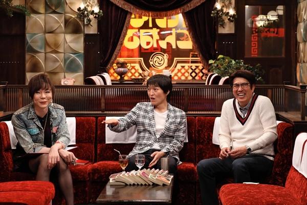 石橋貴明&千原ジュニアが「あしたのジョー」を語り尽くす!『たいむとんねる』4・30放送