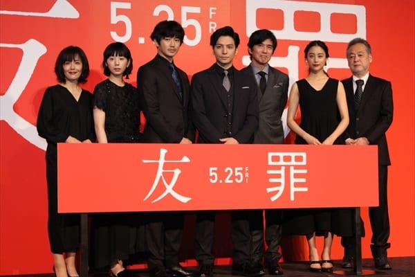 生田斗真「賛否両論起こると思います」映画「友罪」完成披露試写会