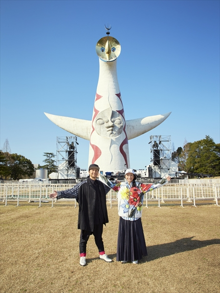 <p>『SONGSスペシャル DREAMS COME TRUE×太陽の塔』&copy;NHK</p>