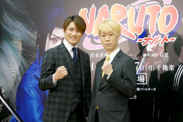 坂東巳之助&中村隼人「『ワンピース』を越えたい」新作歌舞伎『NARUTO-ナルト-』