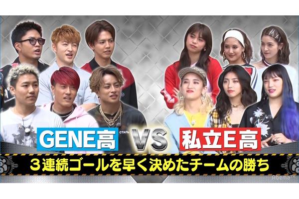 GENEとE-girlsが5番勝負!『GENERATIONS高校TV』4・29放送