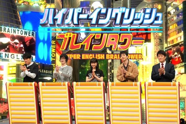 菅田将暉、土屋太鳳、山田裕貴がトレンディ俳優チームと激突!『ネプリーグ』4・30放送