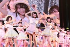 「AKB48チーム8 全国ツアー~47の素敵な街へ」
