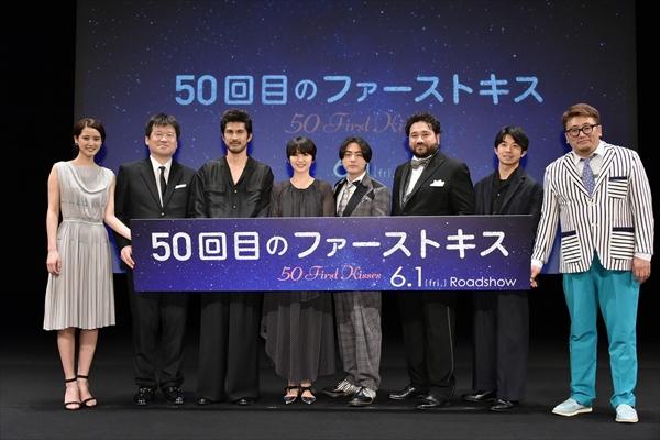 <p>映画「50回目のファーストキス」</p>