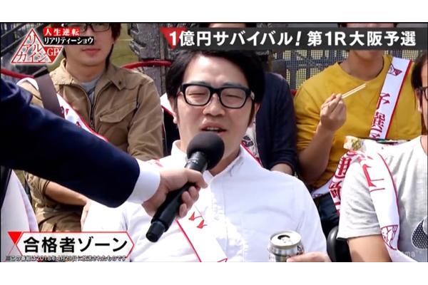 ドランク鈴木拓が賞金1億円に向け予選突破!『リアルカイジGP』