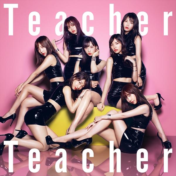 <p>AKB48「Teacher Teacher」初回限定版A&copy;You, Be Cool!/KING RECORDS</p>
