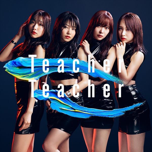 <p>AKB48「Teacher Teacher」通常版D&copy;You, Be Cool!/KING RECORDS</p>