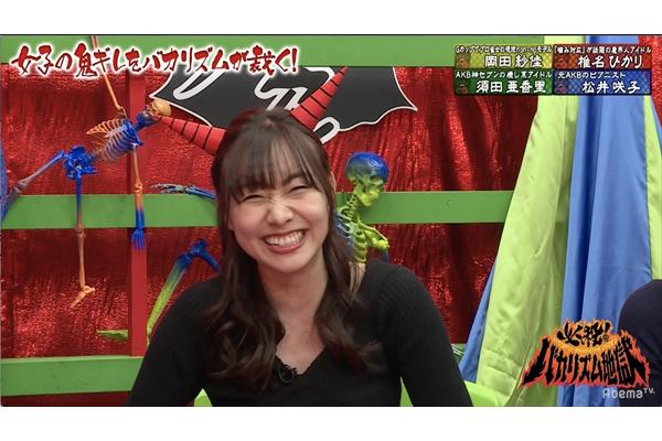 SKE48・須田亜香里「首から下しか映っていなかった」