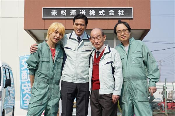 長瀬智也主演「空飛ぶタイヤ」SPトレーラー劇場上映決定 サザン主題歌をフィーチャー