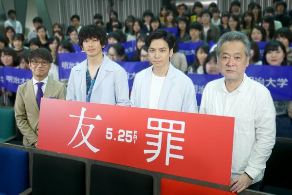 生田斗真&瑛太が俳優業への想い語る 映画「友罪」特別授業