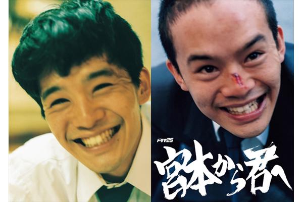 池松壮亮主演『宮本から君へ』BD&DVD 10・3発売決定