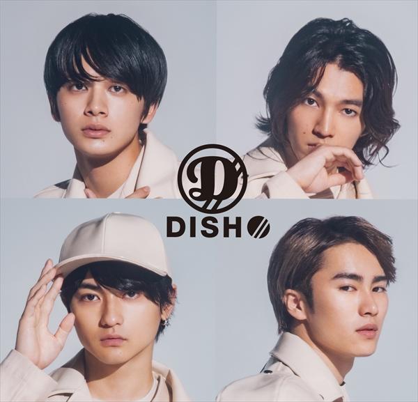 <p>DISH//</p>