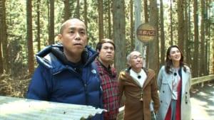 『タカトシ温水の秘境路線バスの旅SP~まさか京都にこんな秘境が!~』
