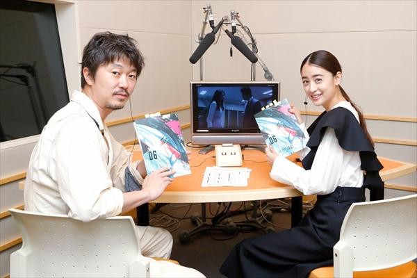 山本美月&新井浩文が副音声に登場『モンテ・クリスト伯』第6話 5・24放送