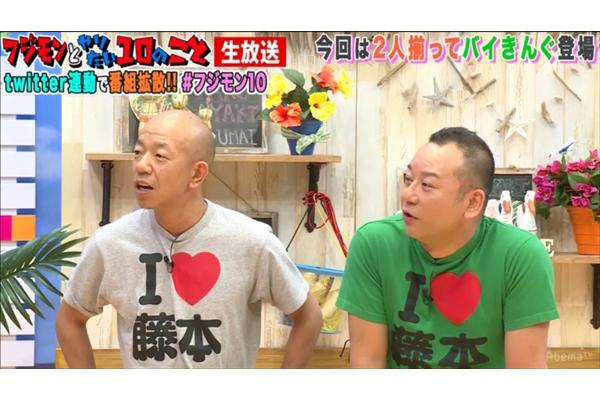 バイきんぐ西村、グロい珍魚に「俺、食べたい!」