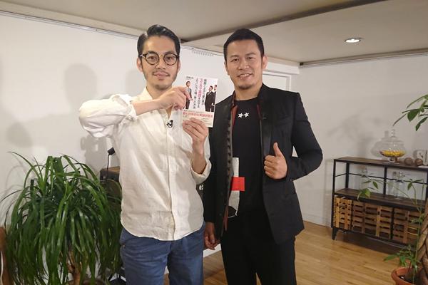 キンコン西野、須藤元気のトークに感心「お金払いますわ!」『エゴサーチTV』5・25放送