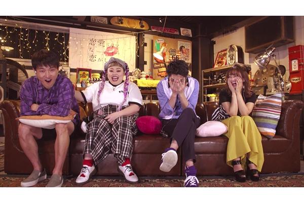 若手俳優8人による恋愛リアリティーショー『恋愛ドラマな恋がしたい』5・26スタート