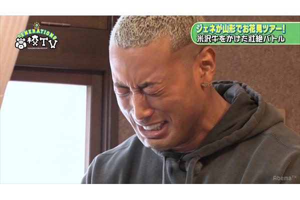 関口メンディー大号泣の理由は…!?『GENERATIONS高校TV』5・27放送