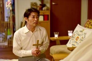 映画「家に帰ると妻が必ず死んだふりをしています。」