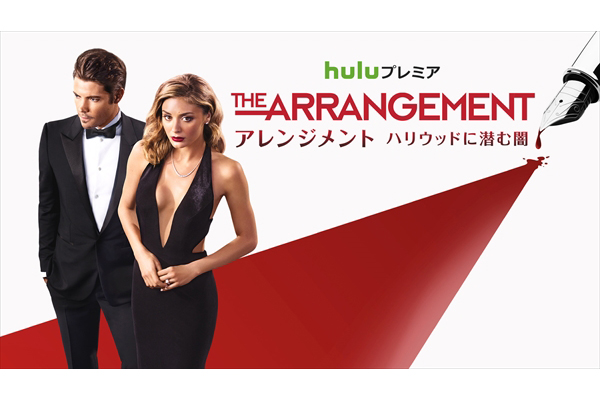 海外ドラマ3作が日本初上陸!Huluプレミアで6月より独占配信