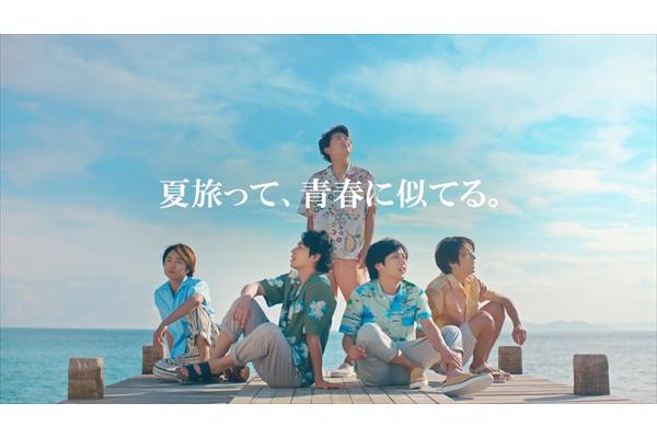 嵐が5人で夏旅へ!JAL新CM 6・2放送開始
