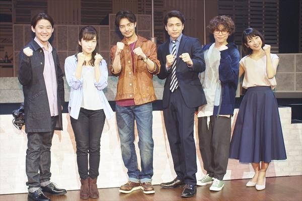 ふぉ~ゆ~福田悠太、初の単独主演舞台に「緊張しちゃうから言わないで」