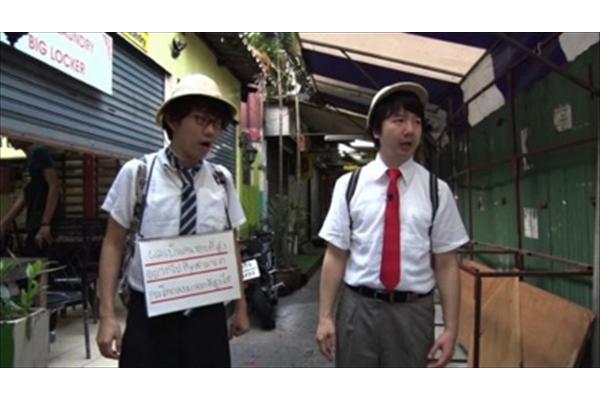 三四郎+カンペ、次課長・河本+シンバルの過酷旅2本立て!『バラステ』6・3放送