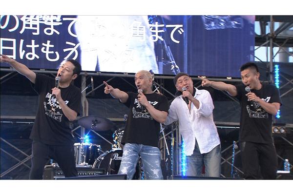 松本人志が熊本・阿蘇ロックフェスへ『ワイドナショー』6・3放送