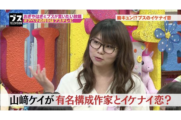 相席スタート・山﨑ケイの口説かれエピソードに拍手喝采